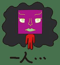 GoGo!! Kokubo-kun14 Study abroad! sticker #4775886