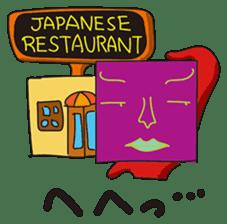 GoGo!! Kokubo-kun14 Study abroad! sticker #4775887
