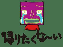 GoGo!! Kokubo-kun14 Study abroad! sticker #4775888