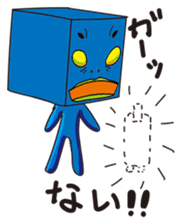 GoGo!! Kokubo-kun14 Study abroad! sticker #4775889