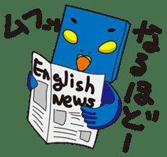 GoGo!! Kokubo-kun14 Study abroad! sticker #4775890