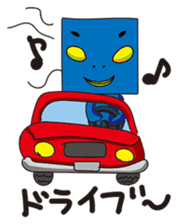 GoGo!! Kokubo-kun14 Study abroad! sticker #4775891