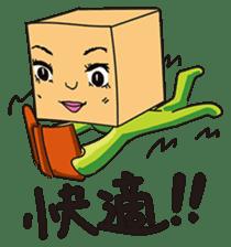 GoGo!! Kokubo-kun14 Study abroad! sticker #4775894