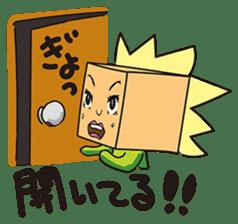 GoGo!! Kokubo-kun14 Study abroad! sticker #4775896