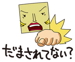 GoGo!! Kokubo-kun14 Study abroad! sticker #4775898
