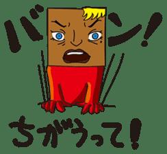 GoGo!! Kokubo-kun14 Study abroad! sticker #4775900