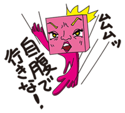 GoGo!! Kokubo-kun14 Study abroad! sticker #4775903