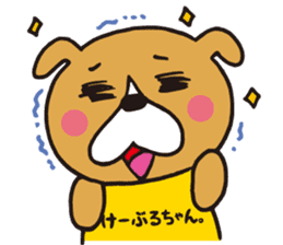 Cable-chan. sticker #4775911