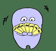 MUKUCHI kun sticker #4776572