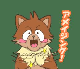"""Junk raccoon dog """"TERESUKE"""" sticker #4776610"""