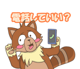 """Junk raccoon dog """"TERESUKE"""" sticker #4776618"""