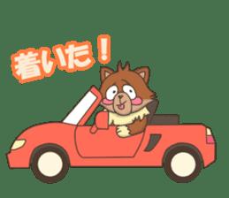 """Junk raccoon dog """"TERESUKE"""" sticker #4776619"""
