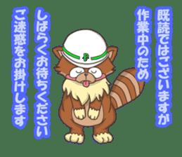 """Junk raccoon dog """"TERESUKE"""" sticker #4776623"""