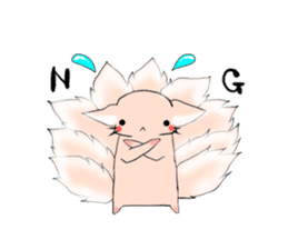 the Nine-tailed cat sticker #4776707