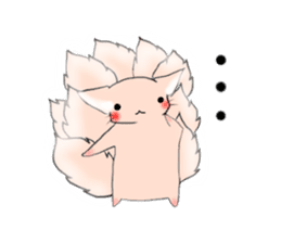 the Nine-tailed cat sticker #4776717