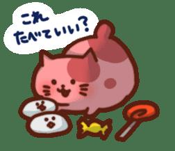 Marshmallow cats sticker #4777066