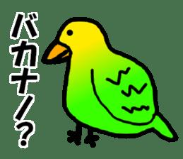 Dry birds sticker #4777225