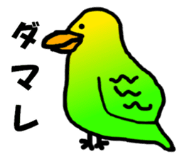 Dry birds sticker #4777228