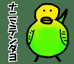 Dry birds sticker #4777232