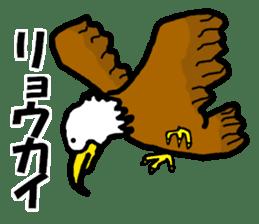 Dry birds sticker #4777235