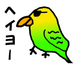 Dry birds sticker #4777236