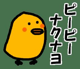 Dry birds sticker #4777238