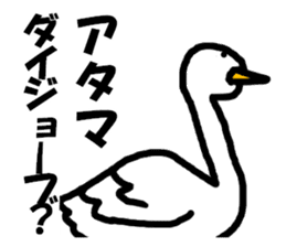 Dry birds sticker #4777242