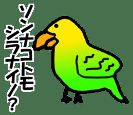 Dry birds sticker #4777246