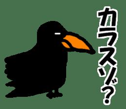Dry birds sticker #4777249