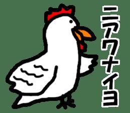 Dry birds sticker #4777251