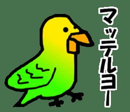Dry birds sticker #4777254