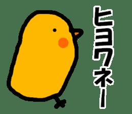 Dry birds sticker #4777256