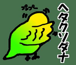 Dry birds sticker #4777257