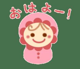 BABY HANA sticker #4777664