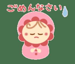 BABY HANA sticker #4777670
