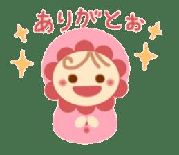 BABY HANA sticker #4777671