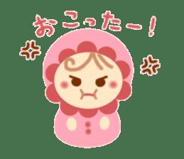 BABY HANA sticker #4777673