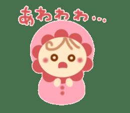 BABY HANA sticker #4777678
