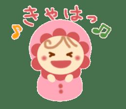 BABY HANA sticker #4777679