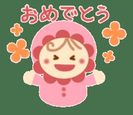 BABY HANA sticker #4777688