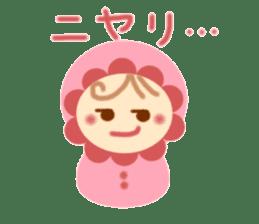 BABY HANA sticker #4777692