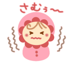 BABY HANA sticker #4777694
