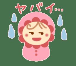 BABY HANA sticker #4777695