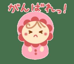 BABY HANA sticker #4777696