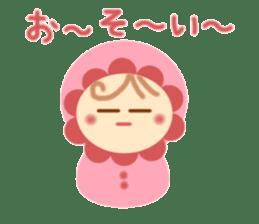 BABY HANA sticker #4777699