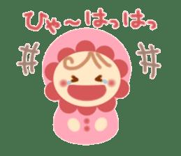 BABY HANA sticker #4777703