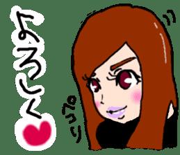 erika sticker #4777828
