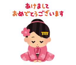 Happy New Year (Woman Version) sticker #4777864