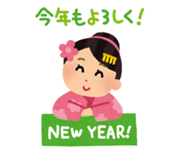 Happy New Year (Woman Version) sticker #4777866