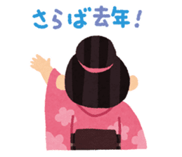 Happy New Year (Woman Version) sticker #4777867